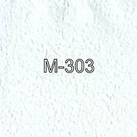 Матовый натяжной потолок 303