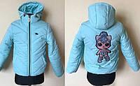 Куртка на девочку 3-5лет с Лол демисезонная бирюзового цвета, фото 1