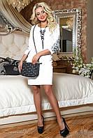 Романтическое белое платье / Размер M, L, XL, XXL / P21А6В1 - 2066
