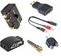 Переходники и адаптеры аудио-видео