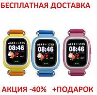 Детские наручные часы Smart  Baby Watch Q80 смарт мат часы телефон GPS трекер, фото 1