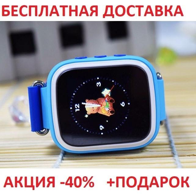 Детские наручные часы Smart  Baby Watch Q80 смарт глянец часы телефон GPS трекер