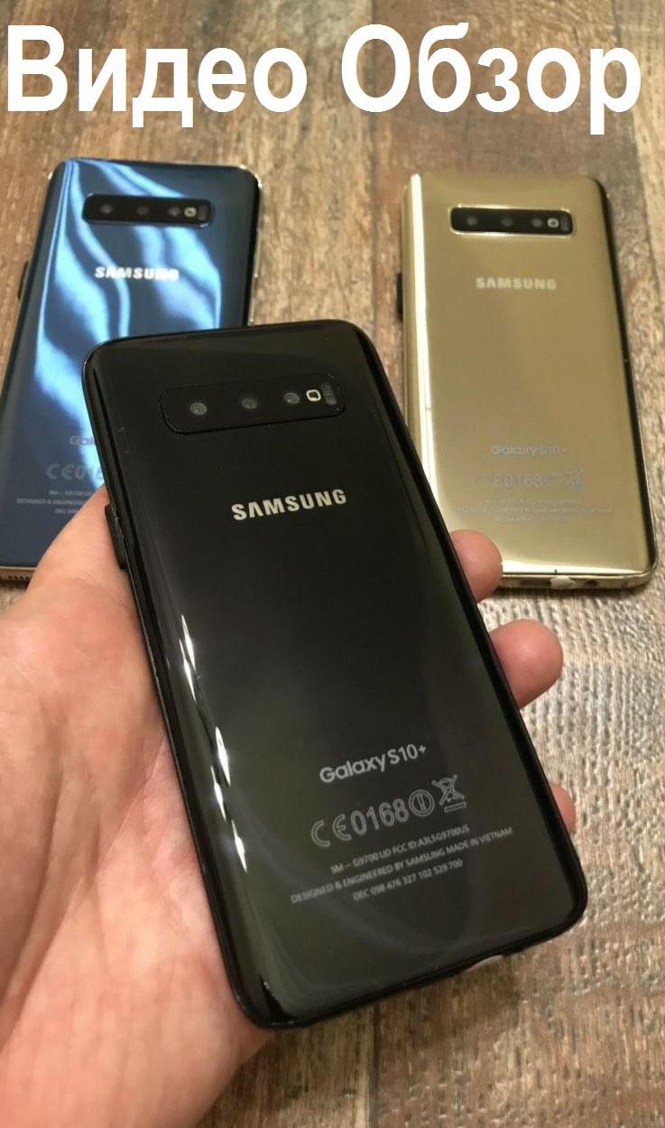 Samsung Galaxy S10 Plus Корейская фабричная копия 128Гб черный