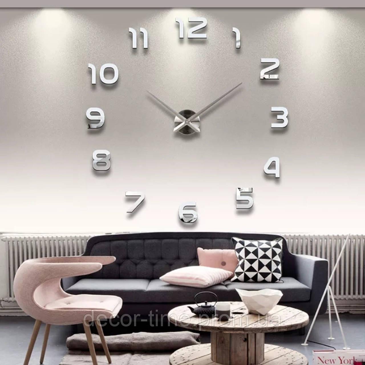 Великі оригінальні годинник на стіну, інтер'єрні 3D Сріблясті 365442