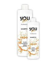 Шампунь для осветленных и сухих волос Repair , Keratin, Provitamin B5 You Look 1000 мл.