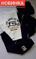 """Спортивный костюм тройка на мальчика венгерской фирмы B&Q """"F&S Fashion"""", фото 1"""