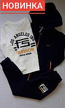 """Спортивный костюм тройка на мальчика венгерской фирмы B&Q """"F&S Fashion"""""""