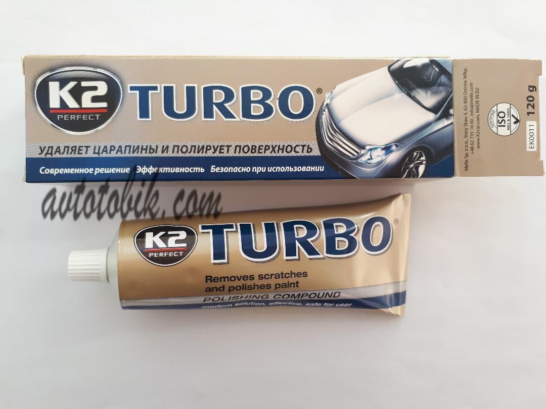 Полироль кузова K2 Turbo Tempo ЕК0011 120 гр