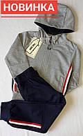 Спортивный костюм на мальчика F&D, серый, фото 1