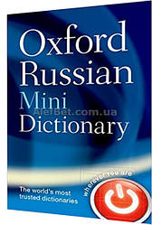 Oxford Russian Mini Dictionary / Словарь английского языка / Oxford
