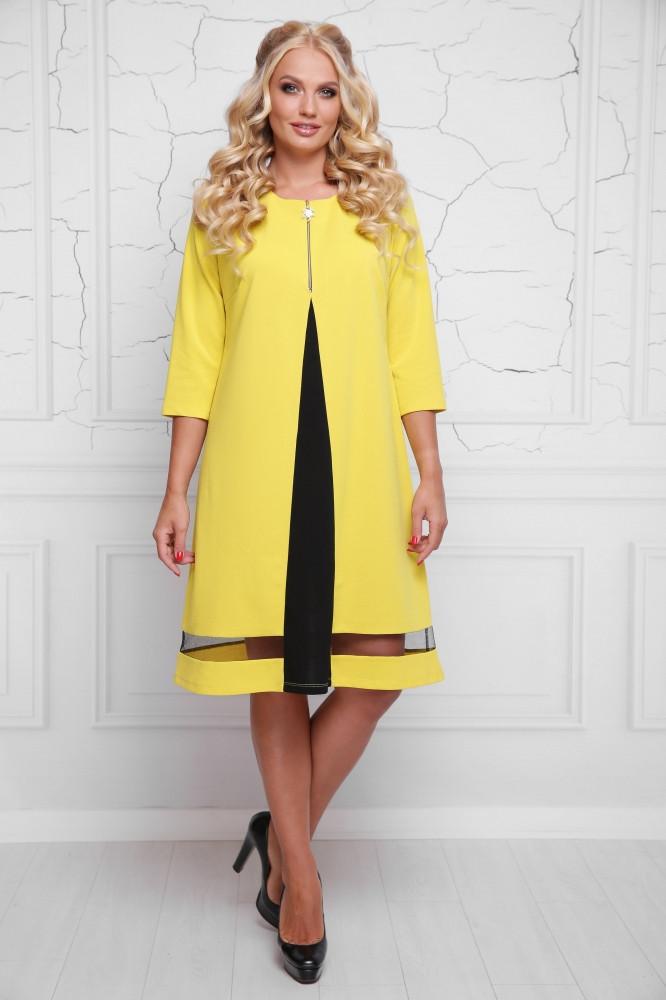 519d409994e Я-Модна - купить Женское платье разширенное к низу Кайли   размер 50 ...