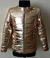 Детская демисезонная куртка на девочку 5-8лет золотая, фото 1