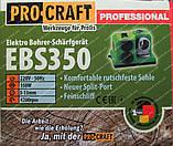 Заточний верстат для свердел Procraft EBS 350, фото 5