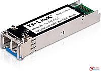 Модуль TP-Link TL-SM311LS