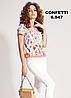 Блуза женская CONFETTI 6.947 от Noche Mio