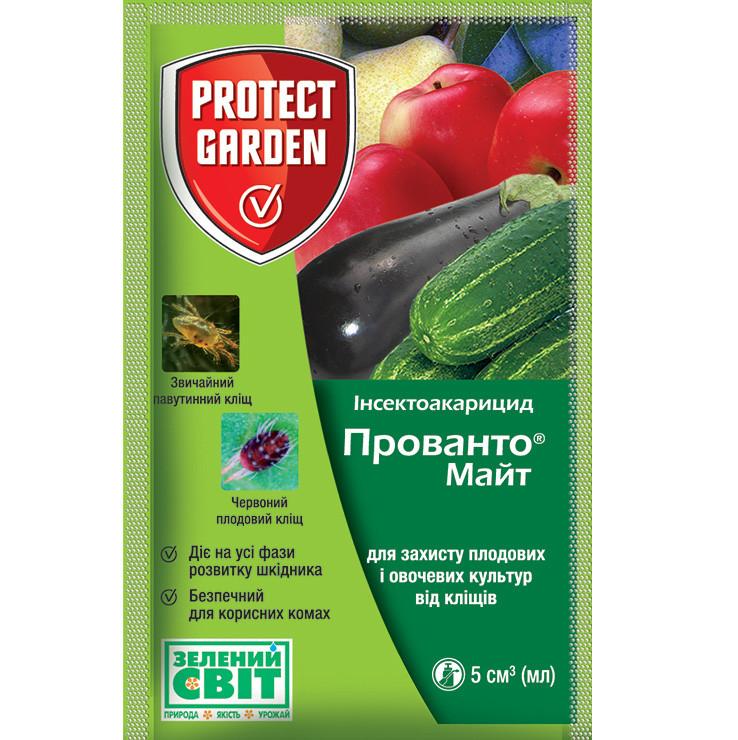 """Инсектицид """"Прованто Майт"""" (Энвидор), 5 мл, Bayer"""