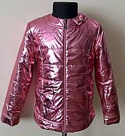 Детская демисезонная куртка на девочку 5-8лет розовый перламутр, фото 1