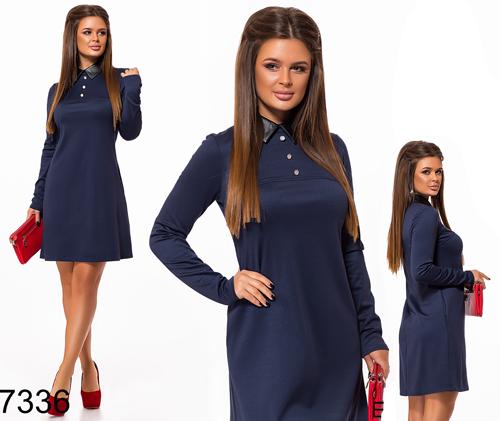 Трикотажное женское платье с воротником (темно-синий) 827336