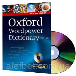 Oxford Wordpower Dictionary / Словарь английского языка с диском / Oxford