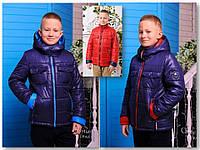 Куртки весна 2017 для мальчиков