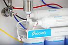 Фильтр обратного осмоса Ecosoft Absolute с минерализатором, фото 9