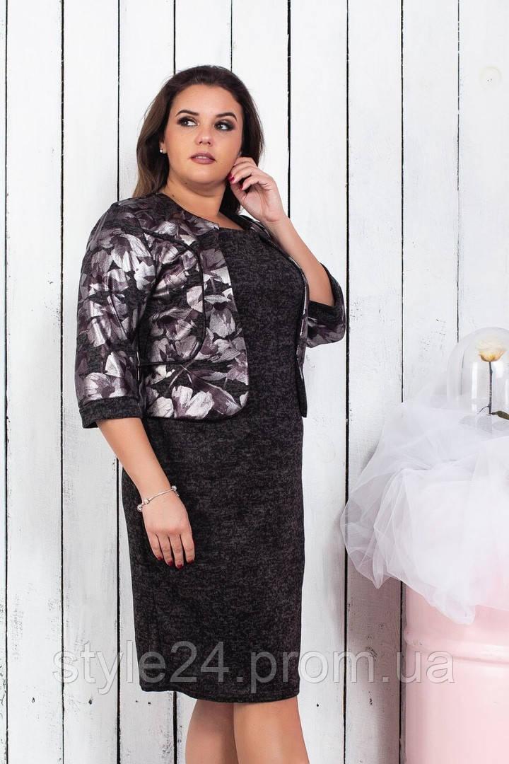ЖІноче батальне плаття з піджаком з напиленням .Р-ри 50- 56  продажа ... 20b02a1387fa4