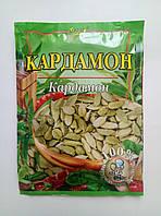 Специя Кардамон зерна 10 гр