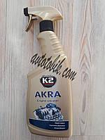 Очистка двигателя наружная K2 Akra ЕК1171 770мл