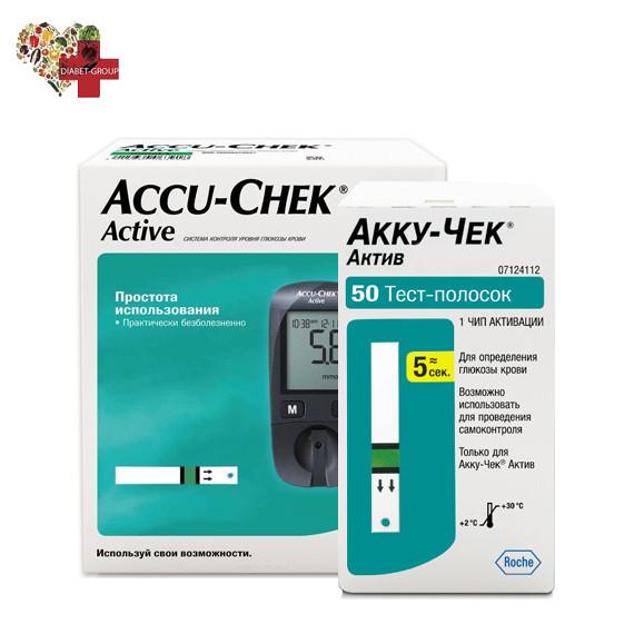 Глюкометр Акку Чек Актив (Accu Chek Active) + 50 тест полосок Акку Чек