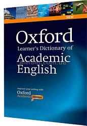 Oxford Learner's Dictionary of Academic English / Словарь английского языка с диском / Oxford
