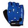 Велорукавички PowerPlay 5451 Синьо-білі M, фото 5