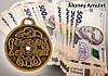 Money Amulet (Мани Амулет) - талисман приносящий удачу