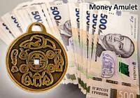 Money Amulet (Мані Амулет) - талісман приносить удачу