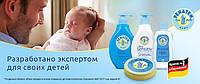 Детское увлажняющее масло PENATEN, 200 мл.