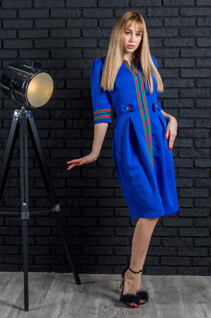 "Яркое женское платье ""Берри Электрик"""
