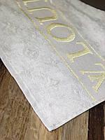 Полотенце махровое сауна LV светлый беж с вышивкой 100х170