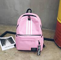 Женский спортивный рюкзак тканевый розовый с белой полоской