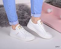 Женские кеды белые Adidas (Адидас) натуральная  кожа (реплика), фото 1