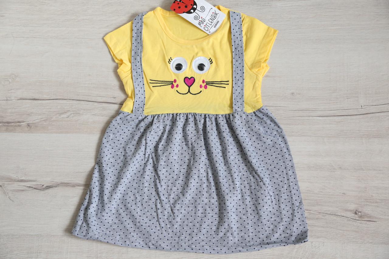 9aaf72435c95a37 Платье Летнее для Девочки