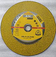 Круг отрезной Kronenflex Klingspor желтый диск А24 Extra Кроненфлекс Клингспор 230x3,0x22 art 13492 Германия