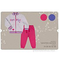 Спортивный костюм Бемби КС517 трикотаж 86 цвет коралловый+серый