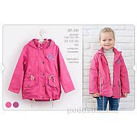 Куртка для девочки Бемби КТ151 122 цвет малиновый 7ba082b4772fe