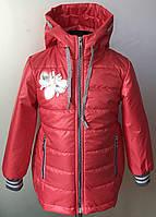 Детская демисезонная куртка для девочек 1-4лет кораллового цвета, фото 1
