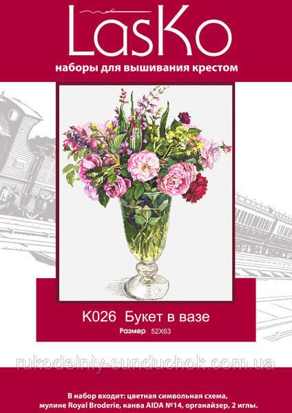 """Набор для вышивания крестом LasKo """"Букет в вазе"""" (K026)"""