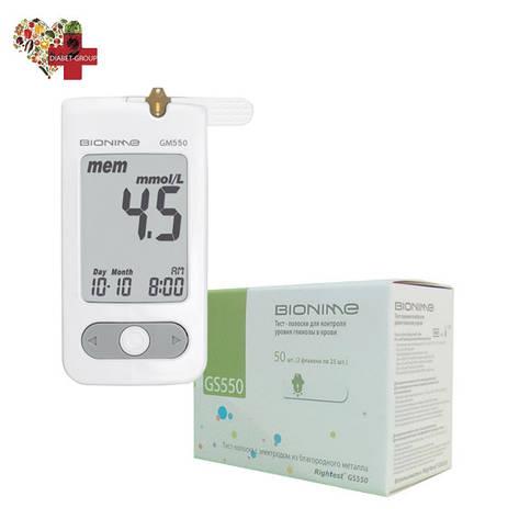 Глюкометр Bionime GM 550 (Бионайм ГМ 550) + 50 тест полосок Бионайм, фото 2