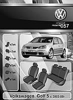 Чехлы на сидения Volkswagen Golf 5 2003-2008 Elegant Classic