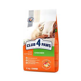 Сухой корм Клуб 4 лапы для котят, с курицей, 5 кг