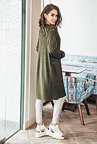 Кардиган синий длинный на весну лето с перфорацией вискоза коттон с карманами размеры 42-52, фото 3