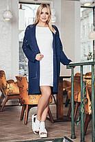 Кардиган синий длинный на весну лето с перфорацией вискоза коттон с карманами размеры 42-52, фото 2