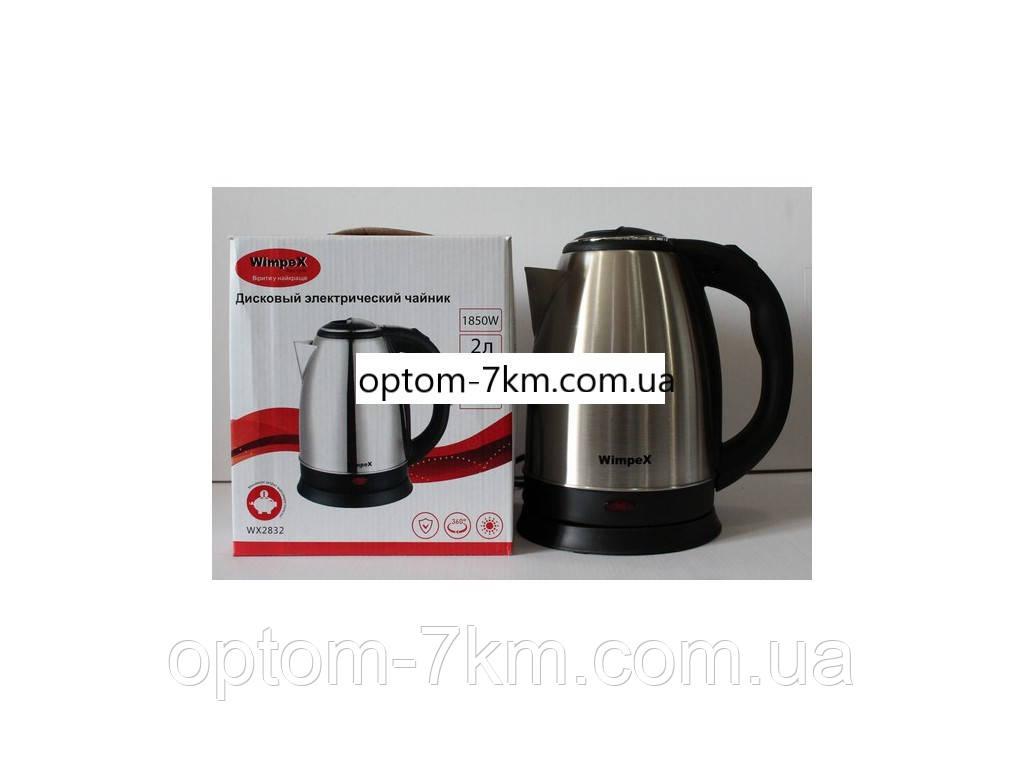 Электрический Дисковый Чайник 2л. Wimpex WX-2832 Электрочайник am
